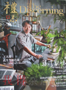 《The Discerning Lifestyle礼志》杂志2015年9月刊