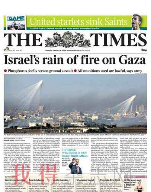《英国泰晤士报the times》报纸
