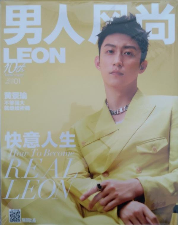 《男人风尚》杂志